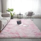 客廳地毯 北歐毛絨客廳沙發茶几地毯臥室可愛床邊毯滿鋪榻榻米定制長毛地墊【快速】