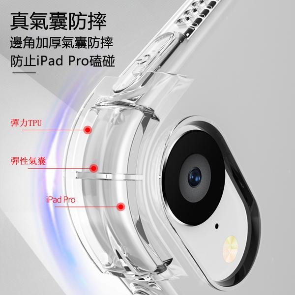 2018新ipad透明軟殼Mini5平板套air四角防摔air2超薄air3保護殼Pro10.5空壓殼Pro12.9背蓋