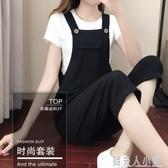 春夏韓版寬鬆顯瘦減齡加大碼棉麻七分吊帶褲子 T恤休閒套裝女「錢夫人小鋪」