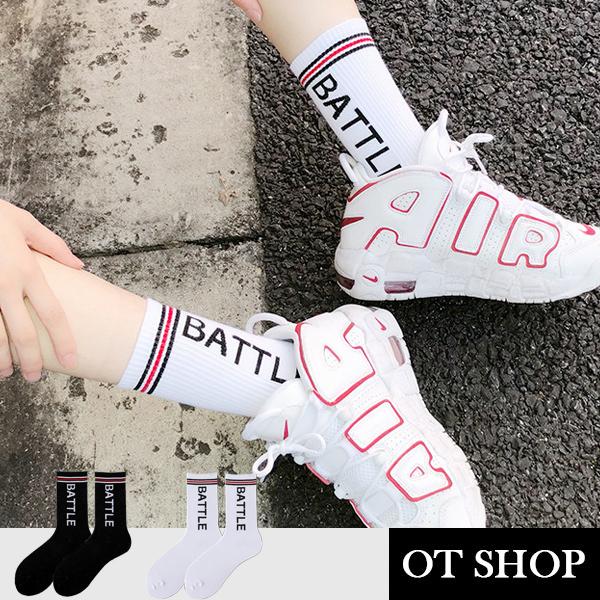 [現貨] [影片] 襪子 長筒襪 運動襪 純棉 長襪 韓風街頭 嘻哈風格 穿搭配件 男女款 M1021