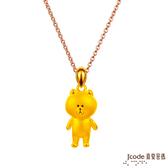 J'code真愛密碼- LINE熊大好幸福黃金墜子(立體硬金款) 送項鍊 真愛密碼 x LINE FRIENDS 快樂在一起