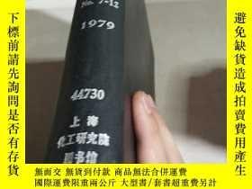 二手書博民逛書店FUEL.Vol.58罕見No.7-12.1979(燃料 )(英