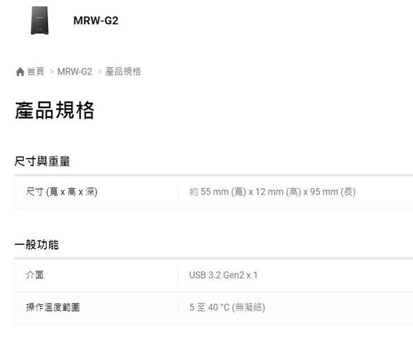 24期零利率 SONY MRW-G2 CFexpress Type A / SD 讀卡機 公司貨