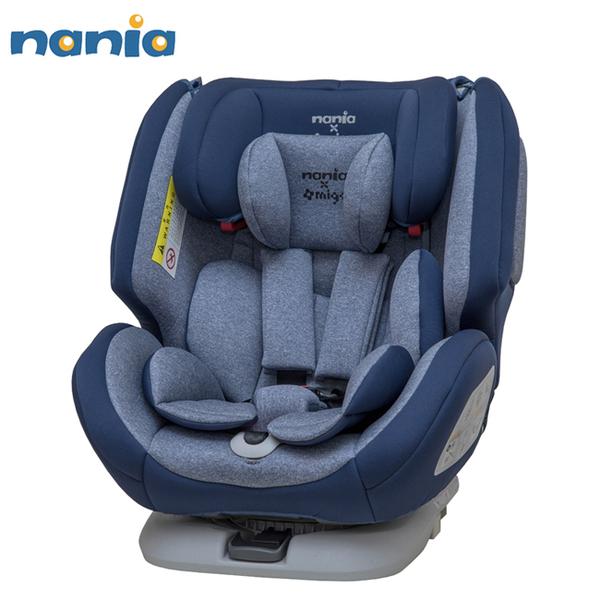 納尼亞 Nania 2020 migo系列-納歐聯名360度旋轉 0-12歲 Isofix 汽座(藍色) FB00370