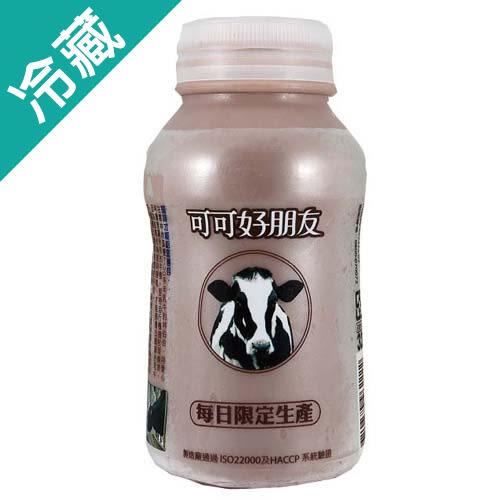 好朋友調味乳-可可300ml【愛買冷藏】