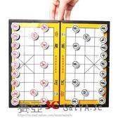 桌遊中國象棋套裝可折疊