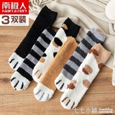珊瑚絨襪子女秋冬季毛巾加厚長筒保暖網紅日系地板貓爪可愛睡眠襪
