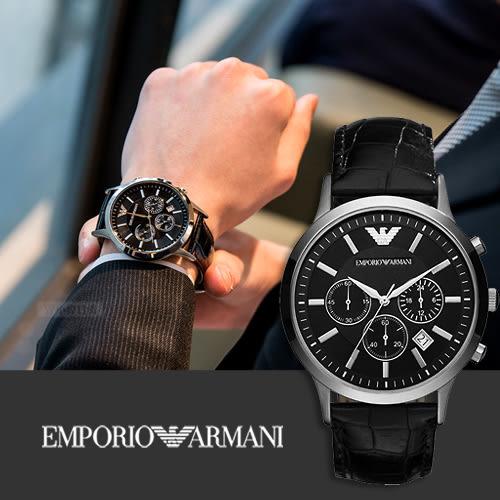 EMPORIO ARMANI 亞曼尼 型男魅力時尚精品錶 AR2447