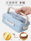 小麥秸稈飯盒可微波爐加熱保溫帶蓋分格密封便攜便當盒學生上班族 艾瑞斯居家生活