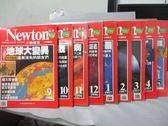 【書寶二手書T1/雜誌期刊_PLF】牛頓_160~168期間_共9本合售_地球大變異等