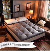 超柔軟羽絨棉床墊榻榻米1.8m1.5m單雙人加厚保護墊被0.9學生床褥