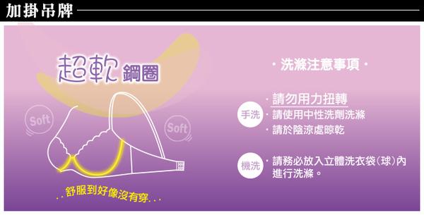 EASY SHOP-花遇美曲 大罩杯C-F罩內衣(海灣藍)