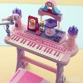 兒童電子琴女童孩寶寶鋼琴玩具琴帶麥克風生日禮物初學品 nm3507 【VIKI菈菈】