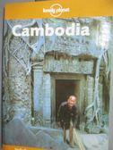 【書寶二手書T5/原文書_MDQ】Cambodia.