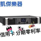 凱傑樂器 YAMAHA PX3 數位功率擴大器 擴大機