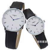 情侶對錶皮帶情侶錶一對價超厚款正韓時尚潮流情侶手錶防水對錶一對價xw