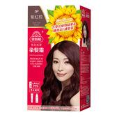 美吾髮 葵花亮澤染髮霜(5P 紫紅棕)40g+60g