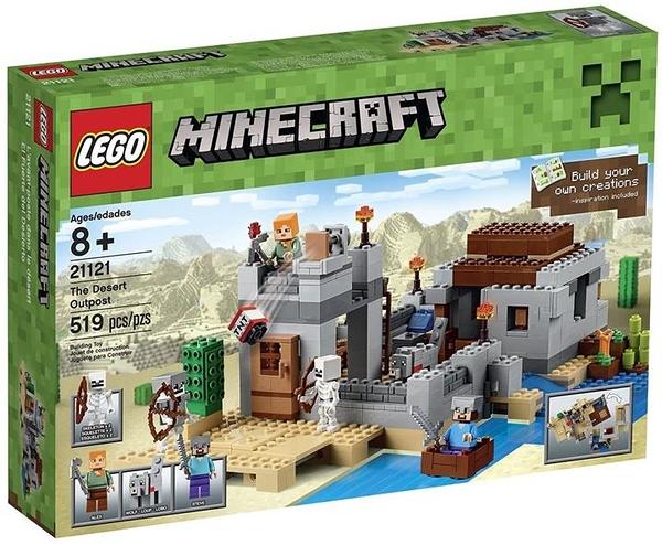 LEGO Minecraft Desert Area 21121 LEGO Minecraft 21121 the Desert Outpost Building Kit [平行進口]