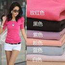 T-Shirt T-Shirt 【艾美天后】韓版春夏季泡泡袖圓領萊卡棉深V短袖t恤女款6色