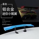 汽車改裝迷你金屬小尾翼鋁合金碳纖維創意通用裝飾定風翼 萬客城