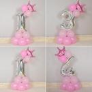 生日氣球立柱銀色數字0-9婚禮氣球路引裝飾支架布置【英賽德3C數碼館】