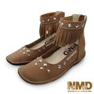 真皮裸靴 個性流蘇鉚釘專利足弓支撐磁石內增高真皮裸靴-MIT手工鞋(栗子黃)—諾曼地Normady