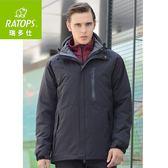 【瑞多仕 RATOPS 男 Pirmaloft 2件式防水透氣外套《灰黑》】RAW-623/保暖外套/防風/連帽