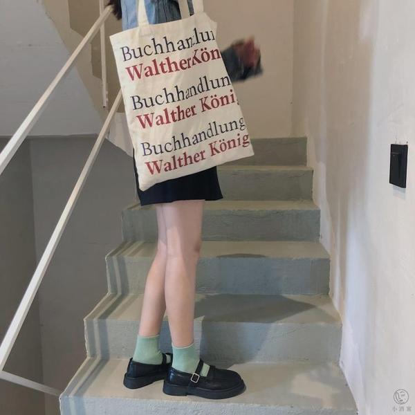 英倫制服單鞋中跟百搭韓版小皮鞋女日系【小酒窩服飾】