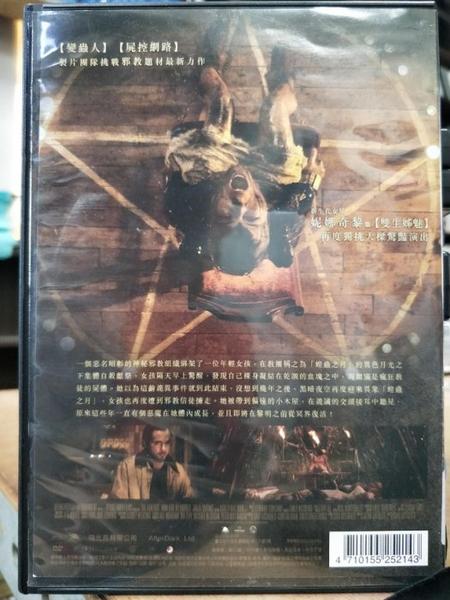 挖寶二手片-0B04-741-正版DVD-電影【異端邪降】-名列年度最佳恐怖片(直購價)