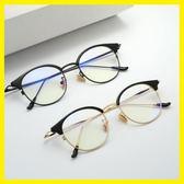 新年大促防輻射眼鏡女文藝復古小清新抗藍光無度數平面鏡男時尚框 森活雜貨