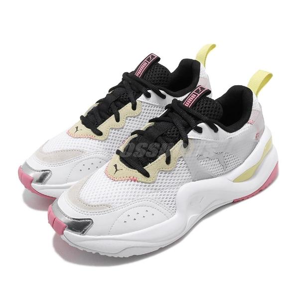 Puma 休閒鞋 Rise Contrast Wns 白 黃 女鞋 復古慢跑鞋 運動鞋 老爹鞋【ACS】 37232303