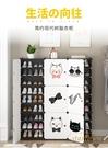 簡易鞋柜多層宿舍家用省空間門口收納儲物柜...