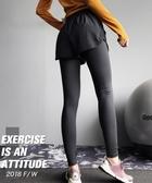 假兩件健身褲女彈力緊身瑜伽褲跑步裙褲速干健身服運動褲 居享優品