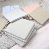 日式棉麻椅墊純色亞麻坐墊夏天可拆洗太師椅實木椅子凳子坐墊透氣 igo