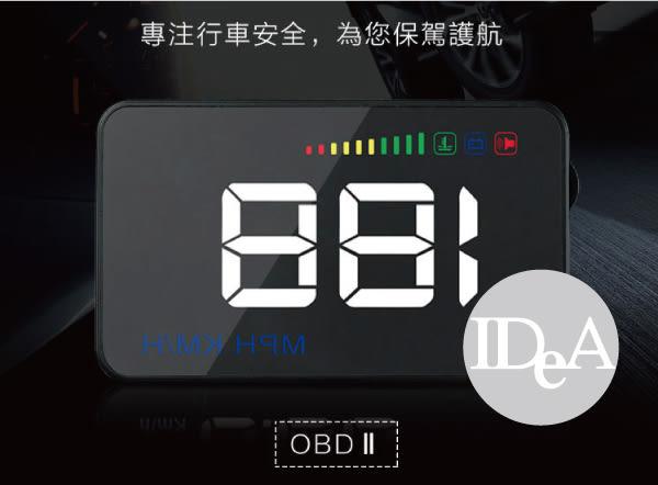 IDEA 汽車HUD抬頭顯示器 通用 高清 車速 數字 投影儀 OBD 行車電腦 車載 車用 清晰 台灣 百貨