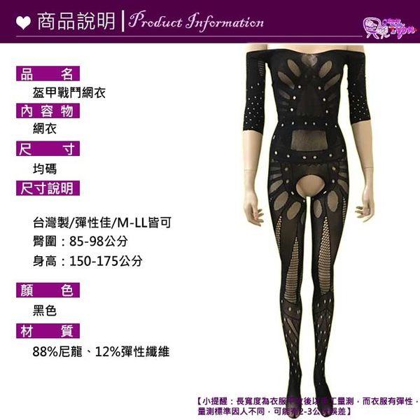 特色露肩性感網衣貓裝角色扮演情趣內睡衣台灣製彈性佳女衣閨蜜情趣內睡衣