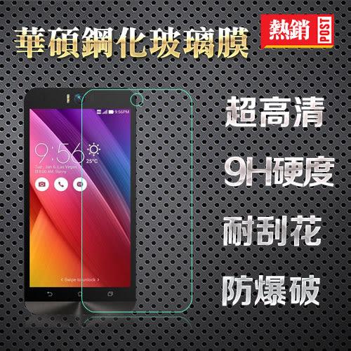 有間商店 華碩Zenfore4.5 Zenfore5.0 Zenfore5.5鋼化膜 保護貼 保護膜(700011-50)