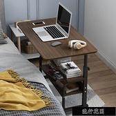快速出貨 床上桌子 電腦桌簡易家用臥室懶人宿舍簡約小桌子床上書桌升降可行動床 【全館免運】