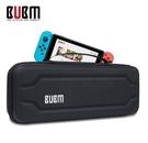 光華商場。包你個頭【BUBM】任天堂 SWITCH 專用保護殼 大號 EVA 硬殼 保護套 遊戲機收納包 BUE10