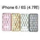 可站立電鍍格子透明軟殼 iPhone 6 / 6S (4.7吋)