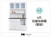 【MK億騰傢俱】AS270-06白色4尺拉盤收納餐櫃整組(含黑白根石面)