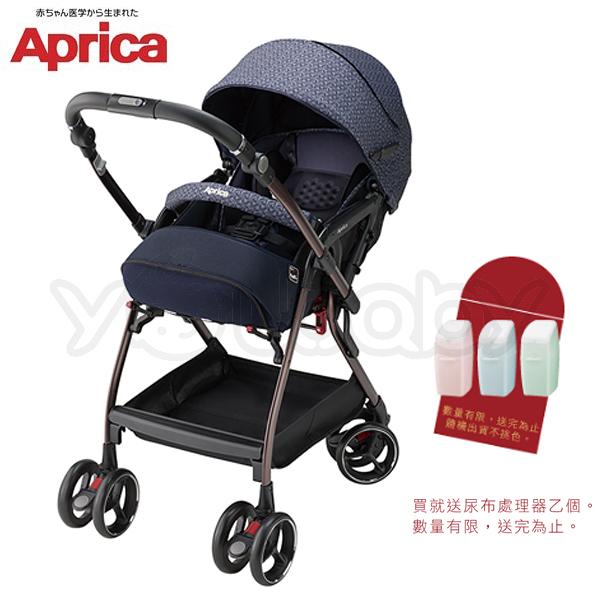【2020新品】愛普力卡 Aprica Optia Cushion Premium 嬰兒手推車-藍調布魯斯 (送 尿布處理器)