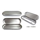 筌翔 OGL0103 大豪 本色原品 細砂鐵收納盒/鉛筆盒 180×60×15mm