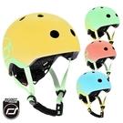 奧地利 Scoot & Ride Cool 幼兒安全帽/頭盔 (新色上市)