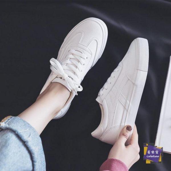 小白鞋 百搭基礎小白鞋女2019春款春季新款韓版學生板鞋平底休閒女鞋白鞋 3色35-40