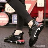 夏季新款男士板鞋帆布潮鞋韓版潮流百搭休閒男鞋子學生運動鞋