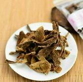 【薑公主】黑糖薑牛蒡片3包(每包100g)(含運)