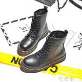 春秋英倫風馬丁靴女學生黑色復古繫帶平底圓頭原宿短靴高筒靴 盯目家