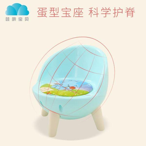 兒童椅加厚寶寶靠背椅叫叫椅子幼兒園小孩學習桌椅套裝塑料小凳子 小巨蛋之家