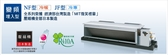 《日立 HITACHI》埋入型冷暖 尊榮(NF) 系列 R410A變頻1對1 RAD-40NF/RAC-40NK (含基本安裝)